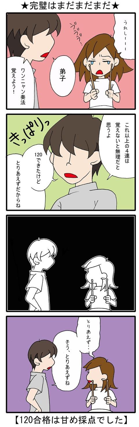 blog_160