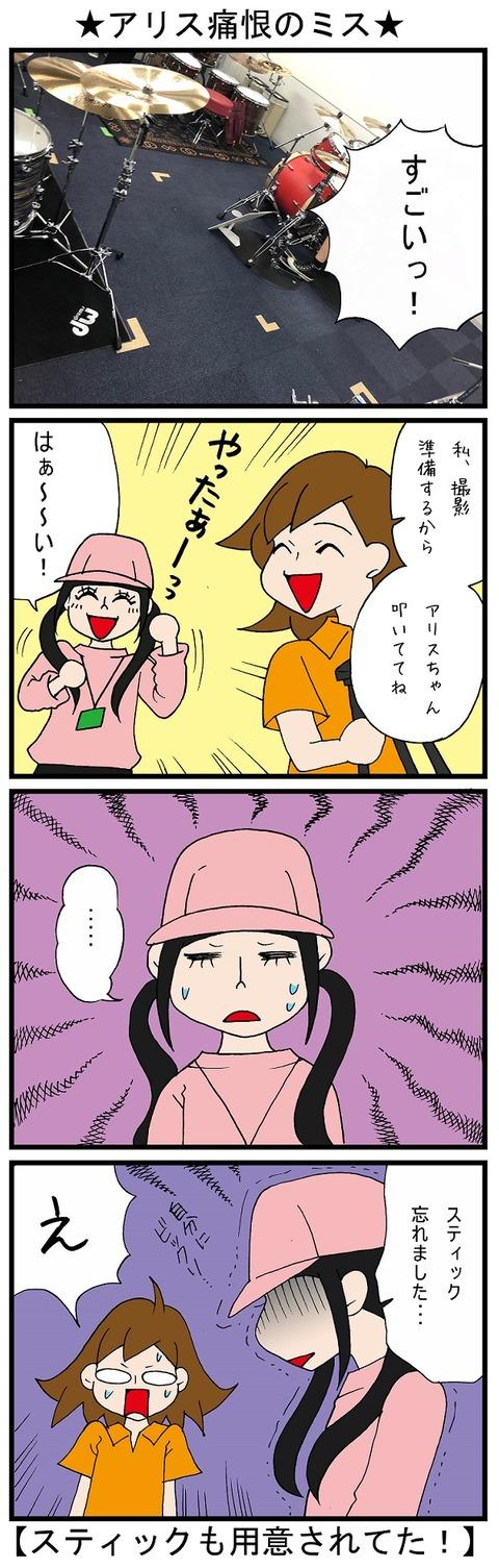 blog_622