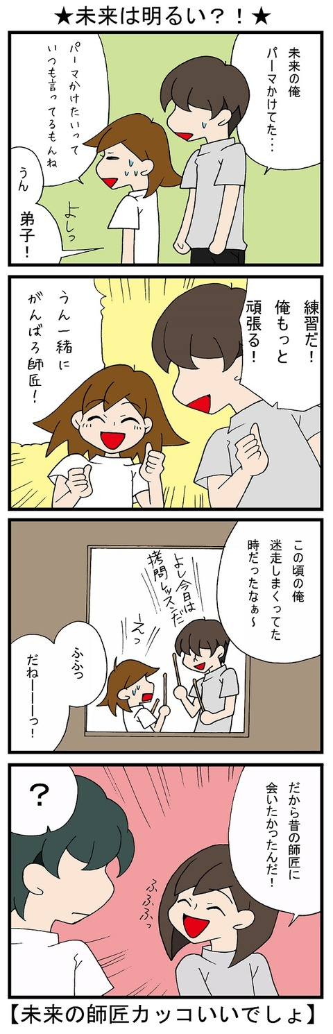 blog_692