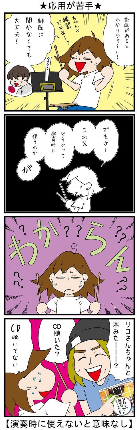 blog_726