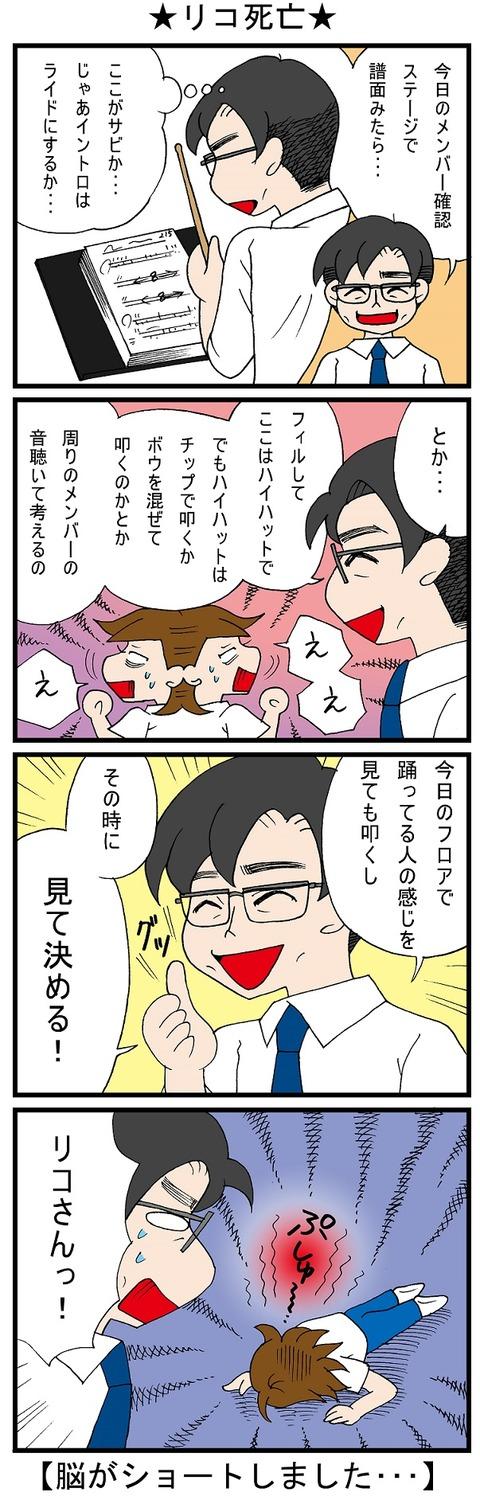 blog_828