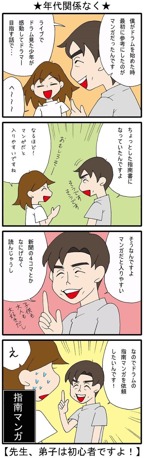 blog_423