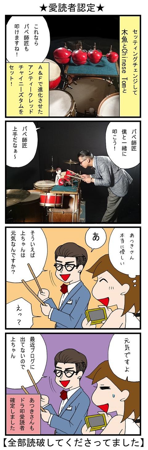 blog_738