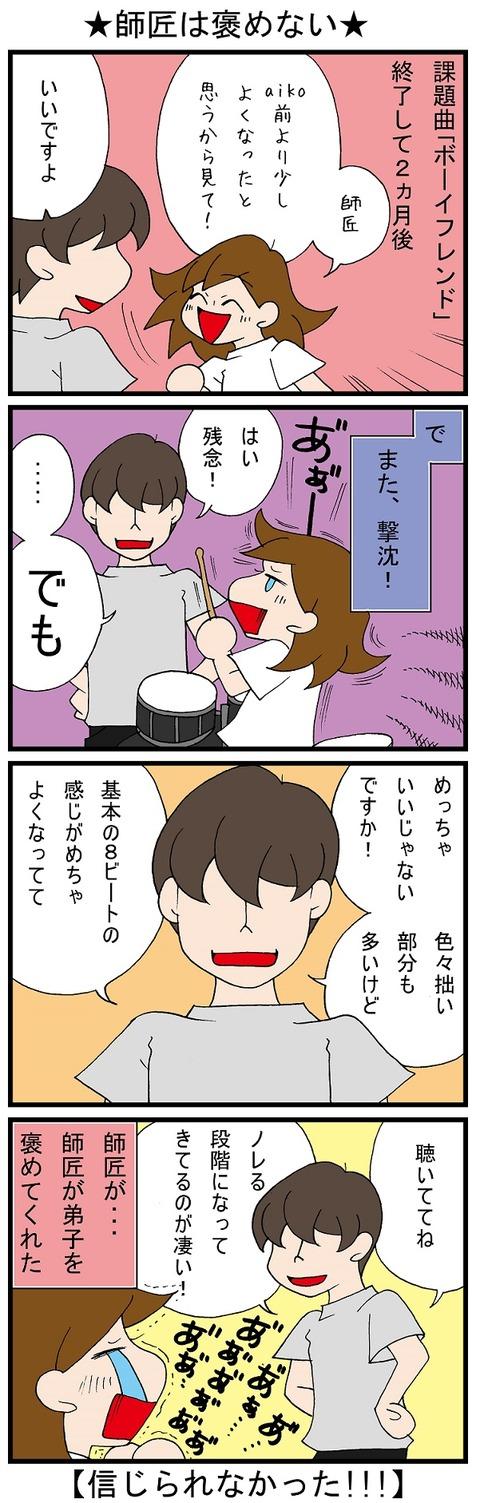 blog_853