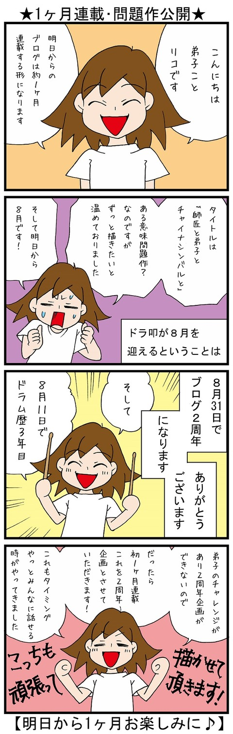 blog_553