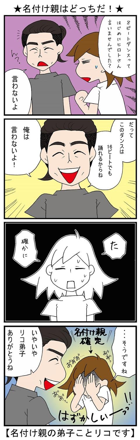 blog_597