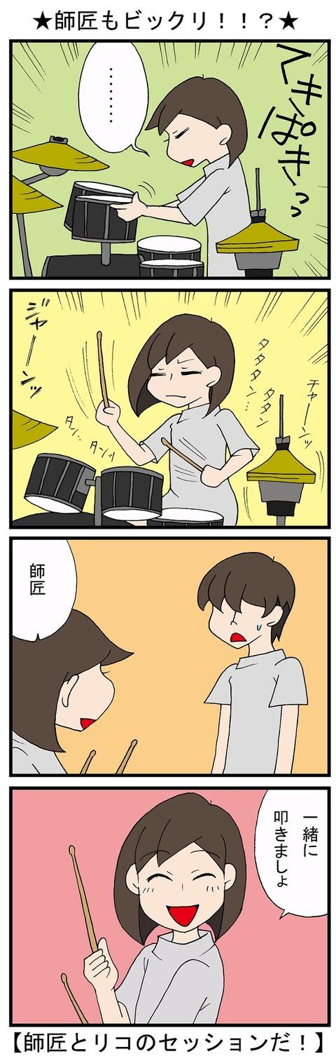blog_686
