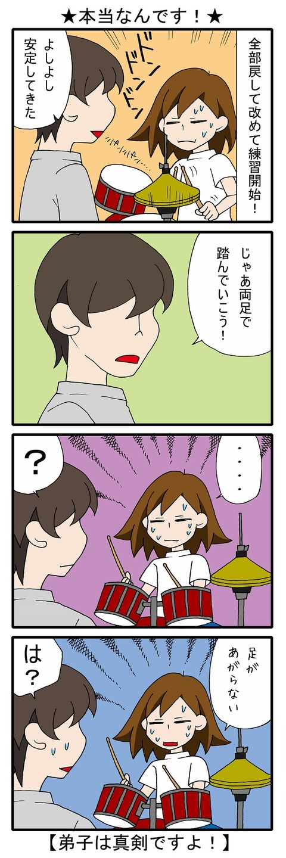 blog_103