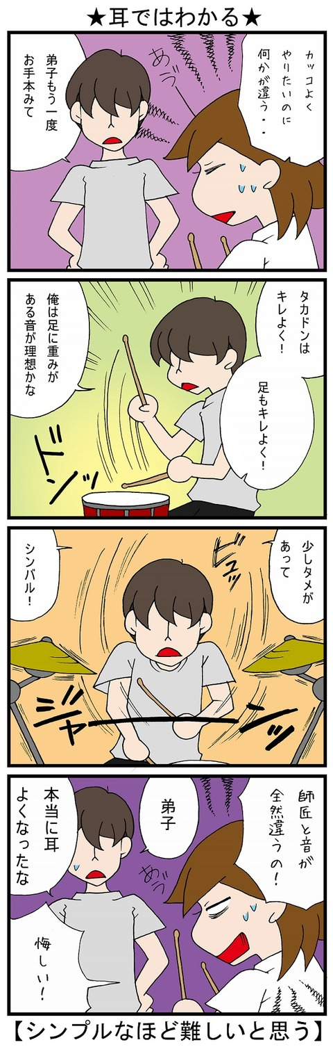 blog_605