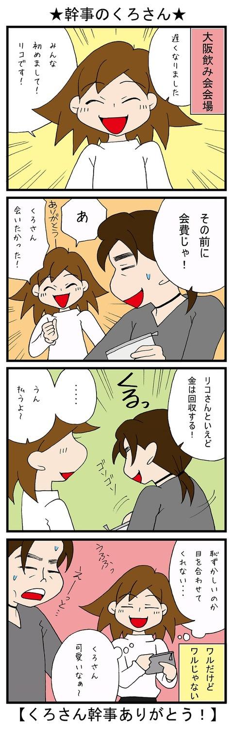 blog_505