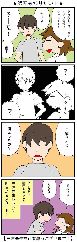 blog_528
