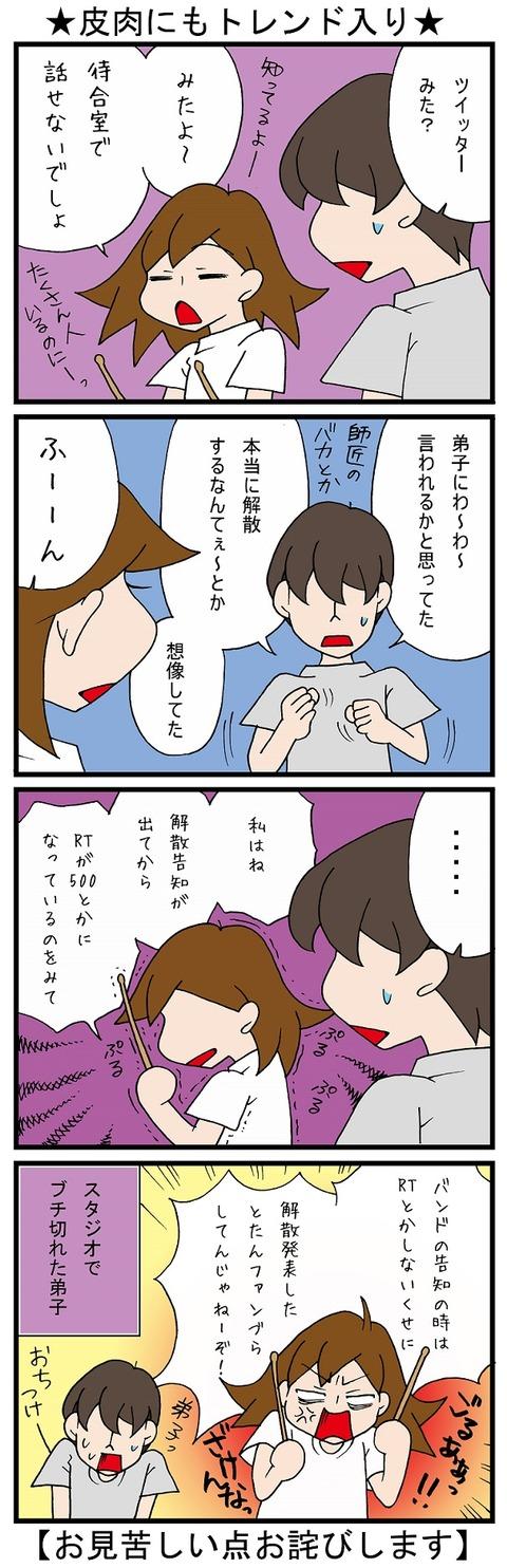 blog_574