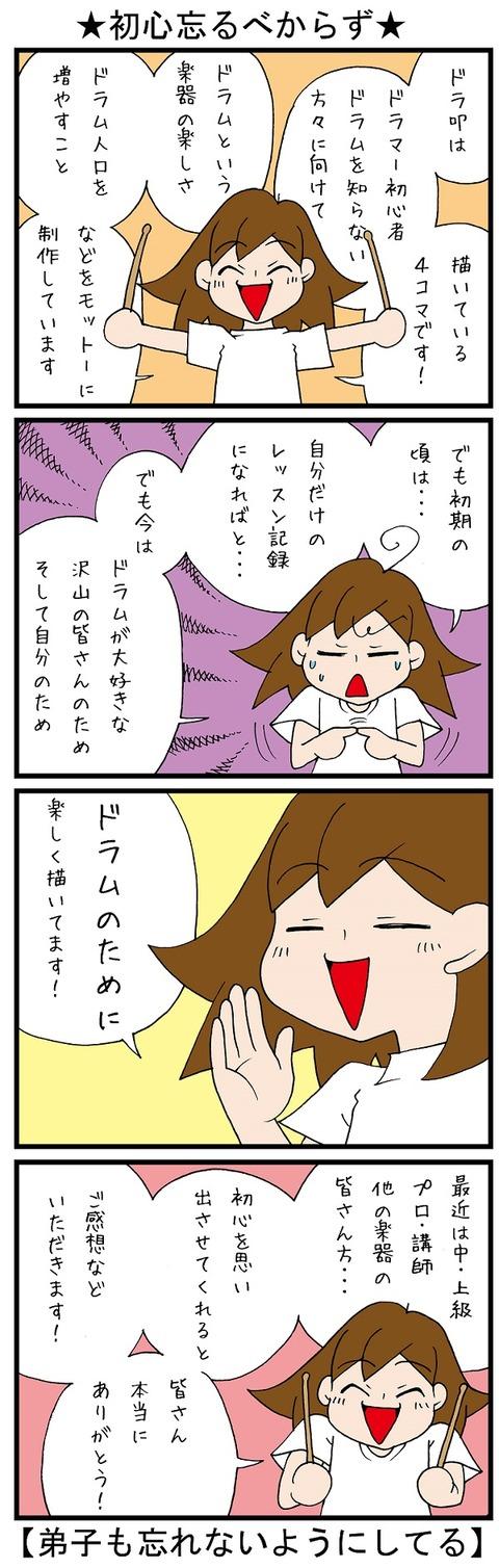 blog_837