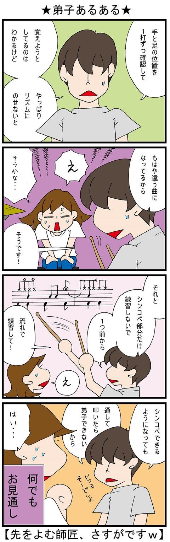 blog_807