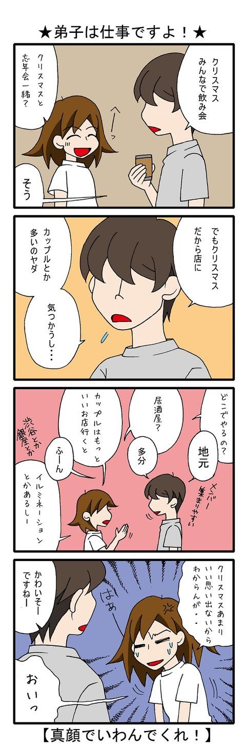 blog_59
