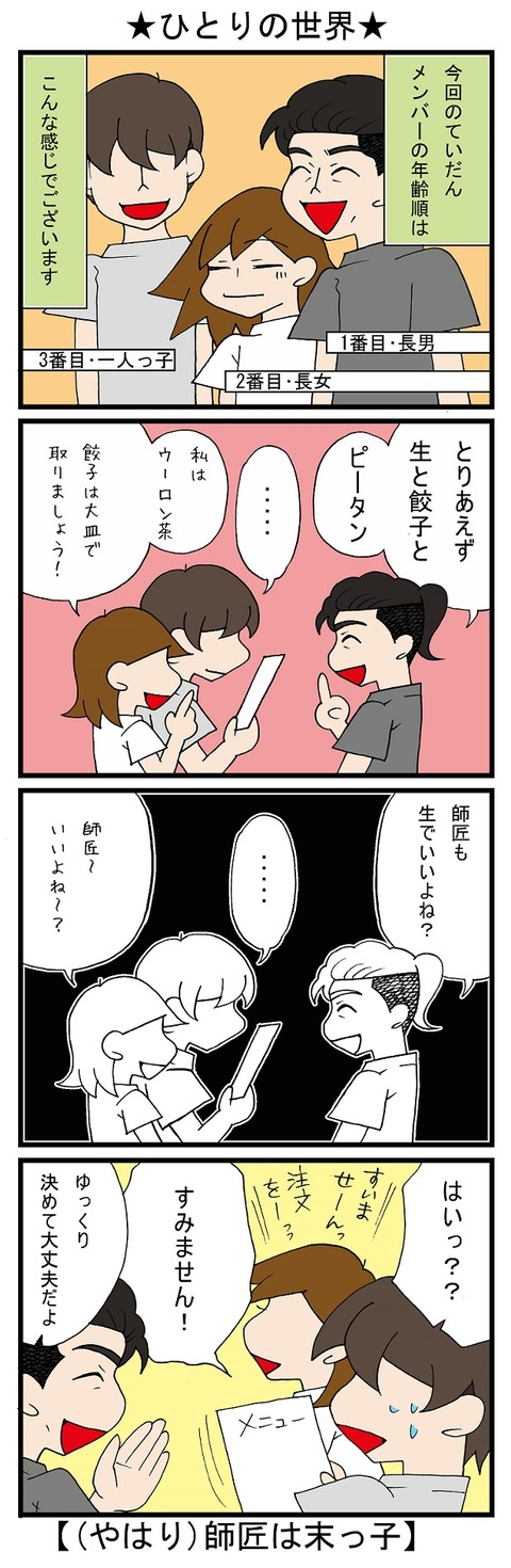 blog_635
