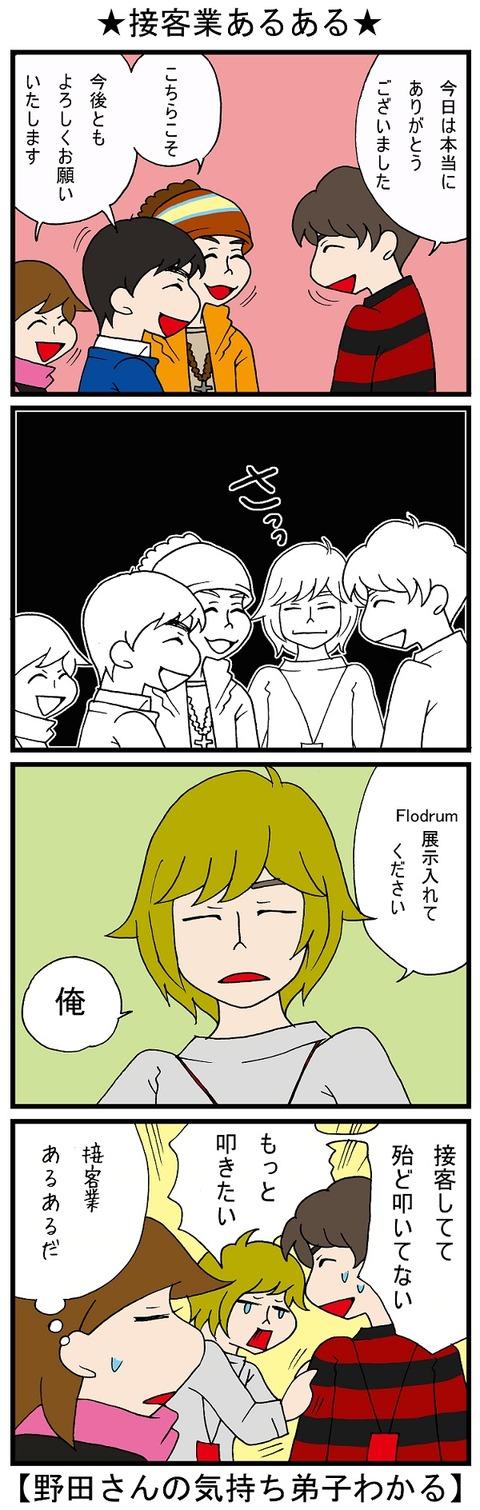 blog_653