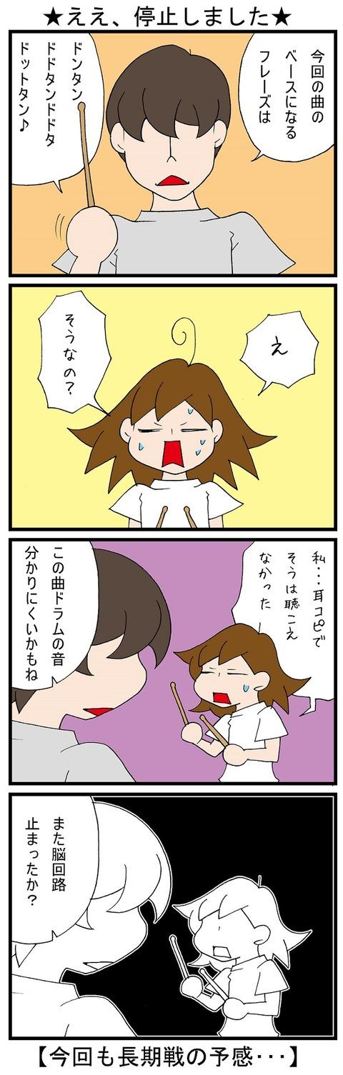 blog_852