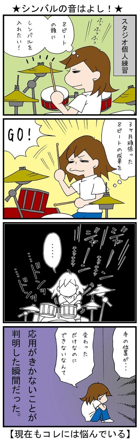 blog_758