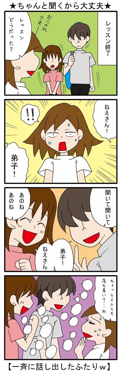 blog_204