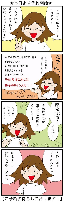 blog_462