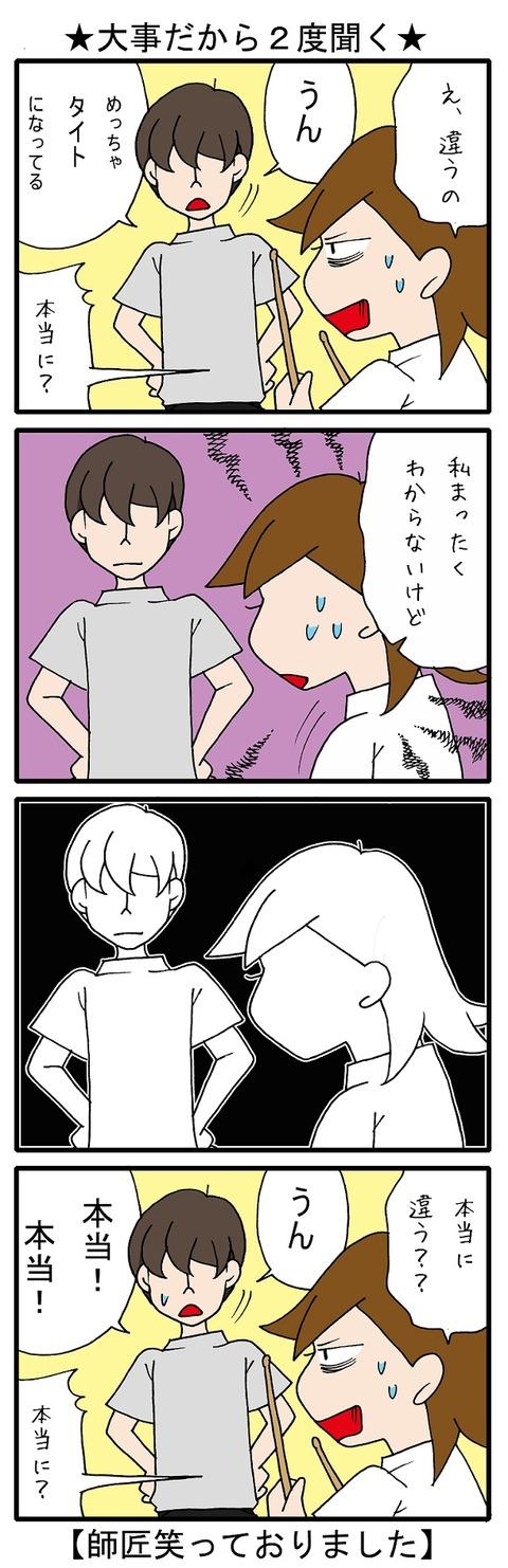 blog_298