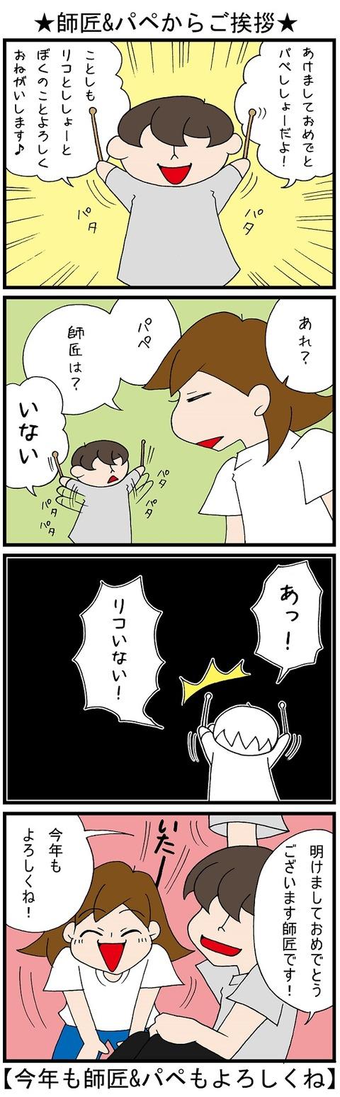 blog_878