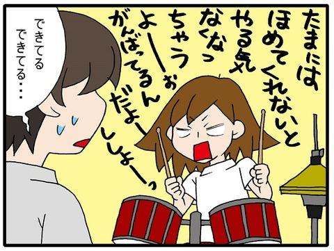 blog_206_03