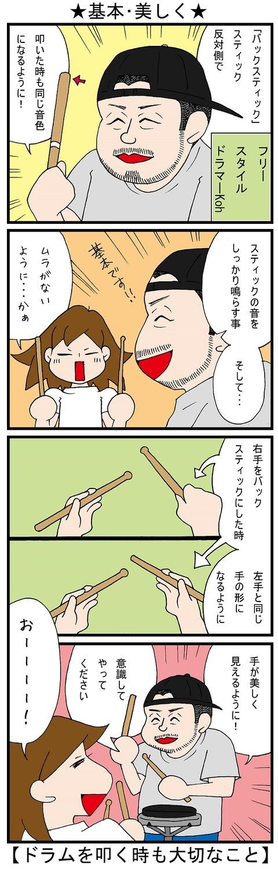 blog_950