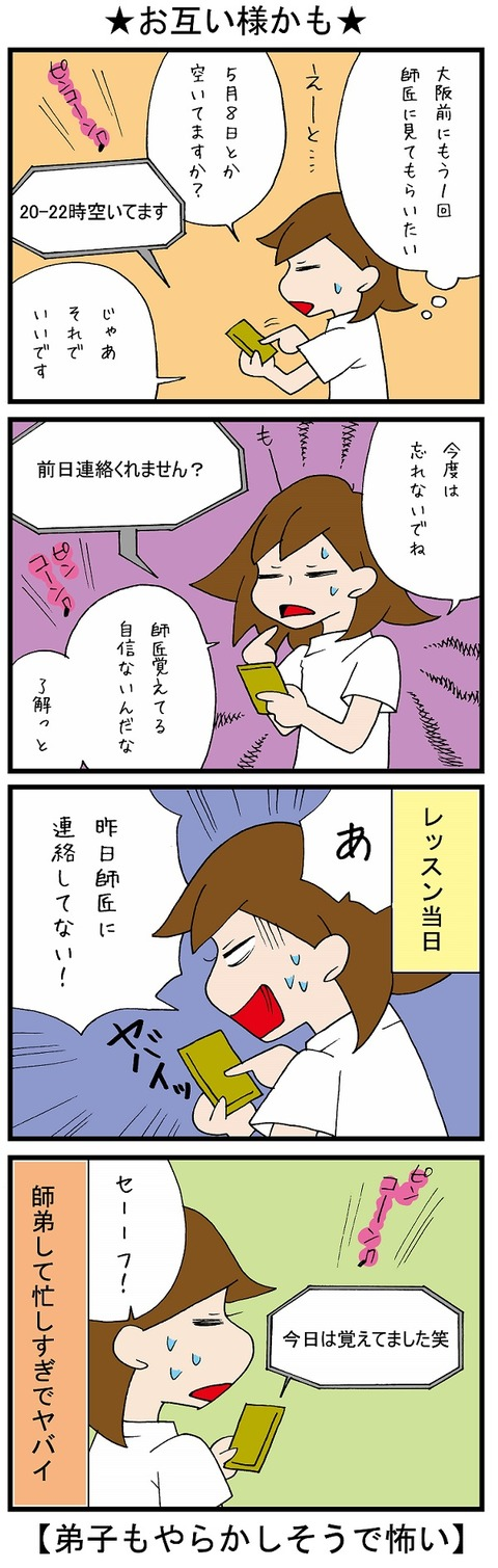 blog_485