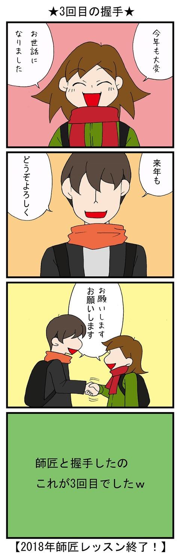 blog_673