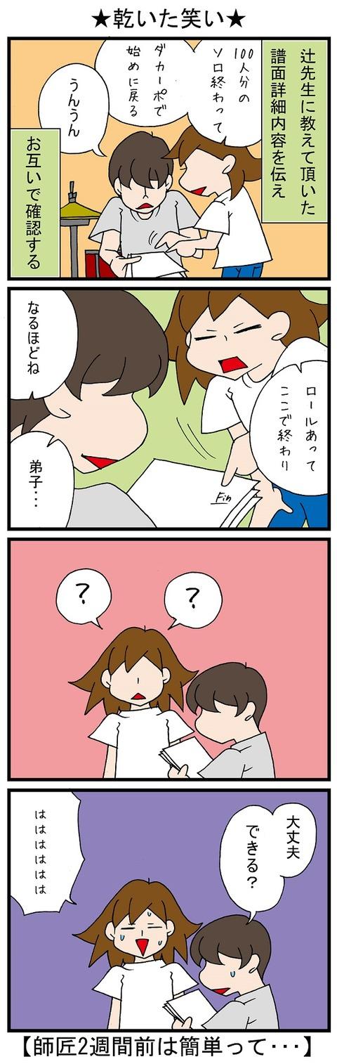 blog_932
