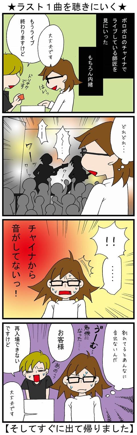 blog_558