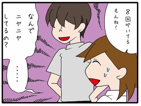 blog_256_02