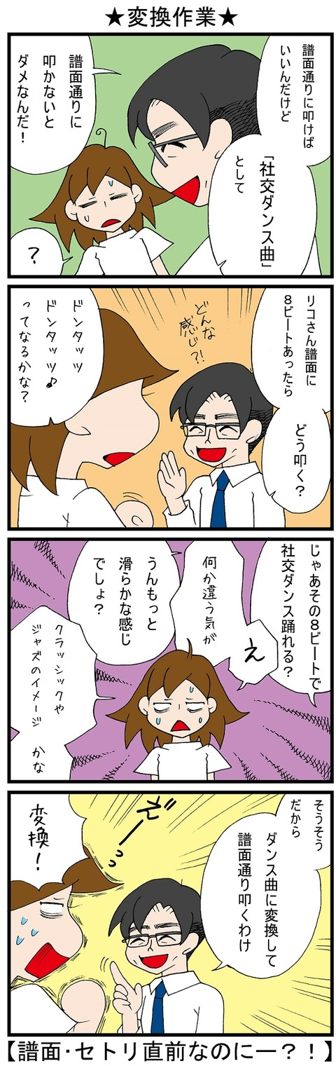 blog_827