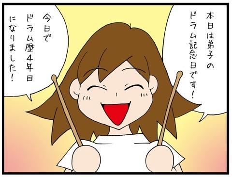 blog_800