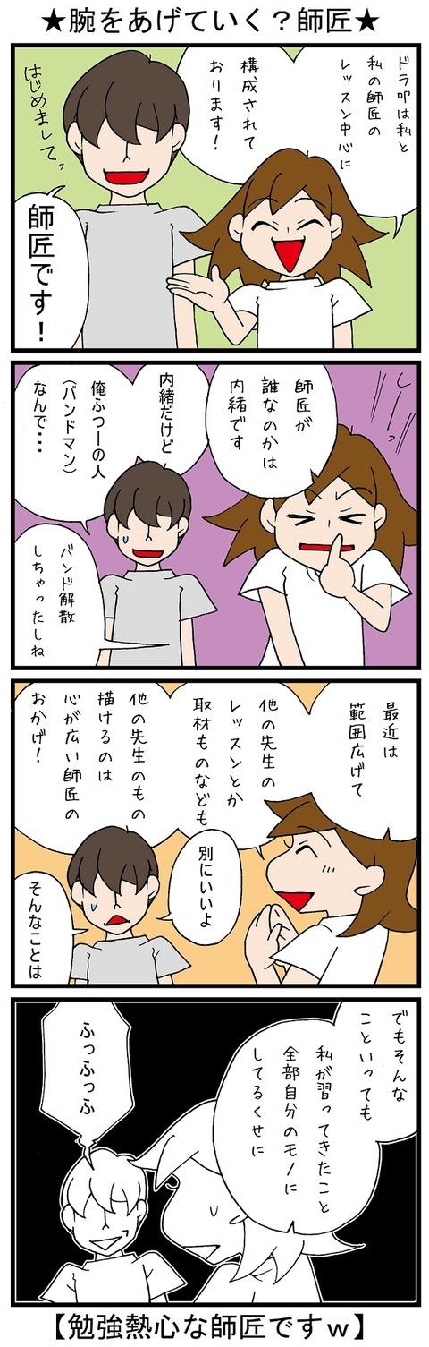 blog_838