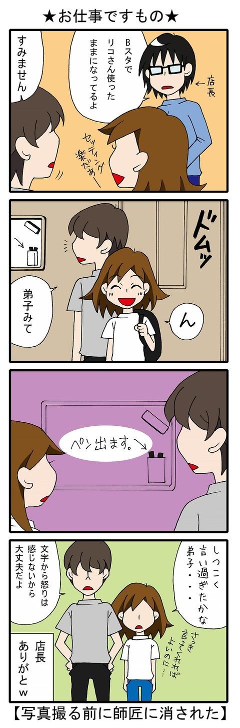 blog_98
