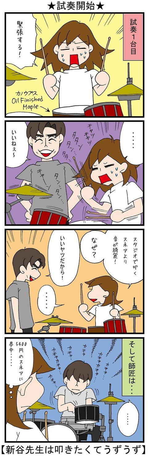 blog_706