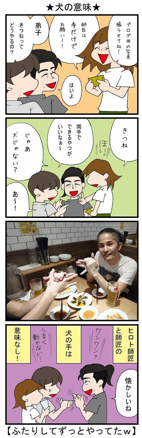 blog_636