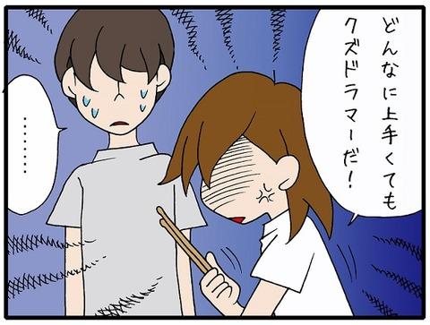 blog_200_03