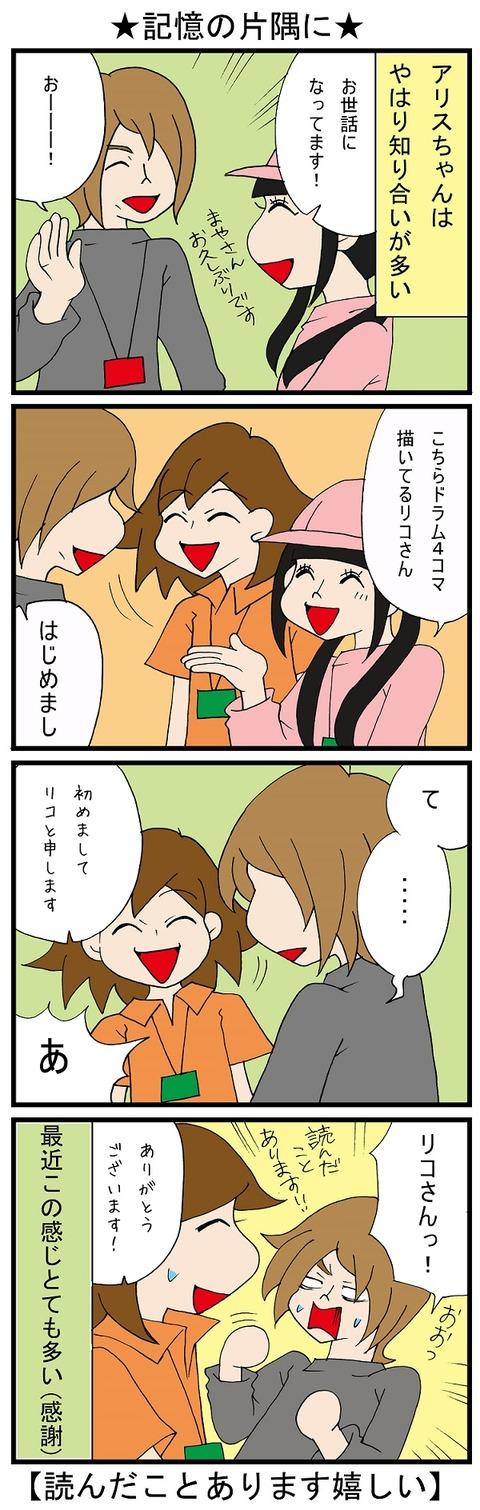 blog_626