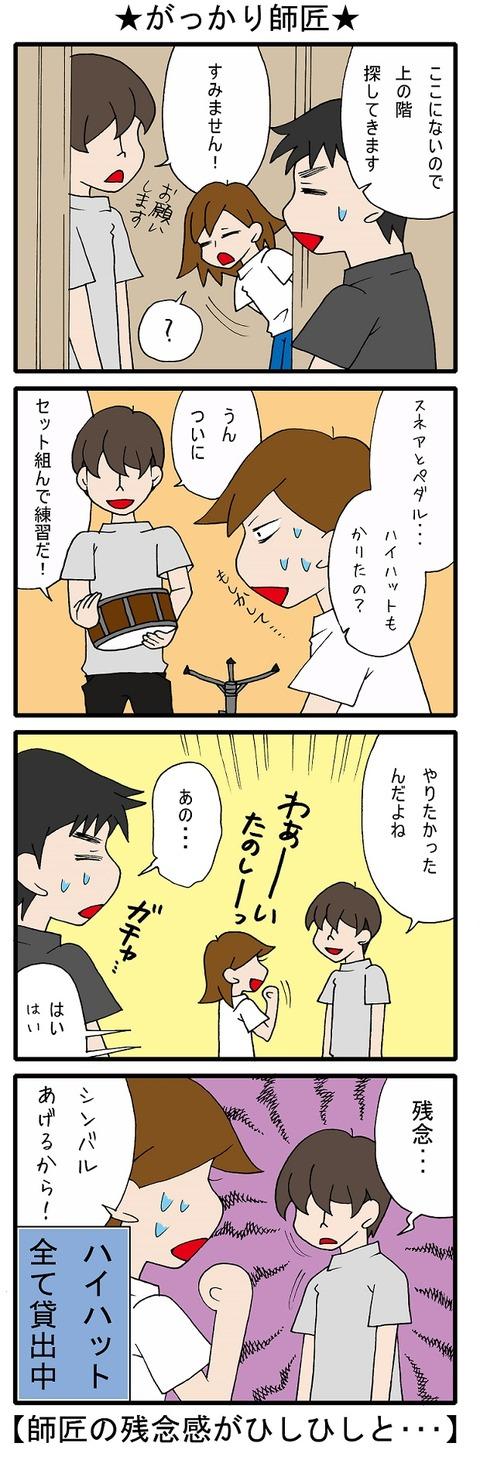 blog_314
