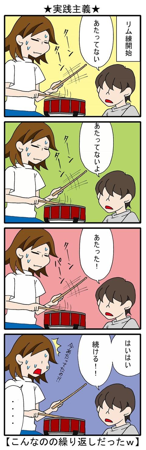 blog_111