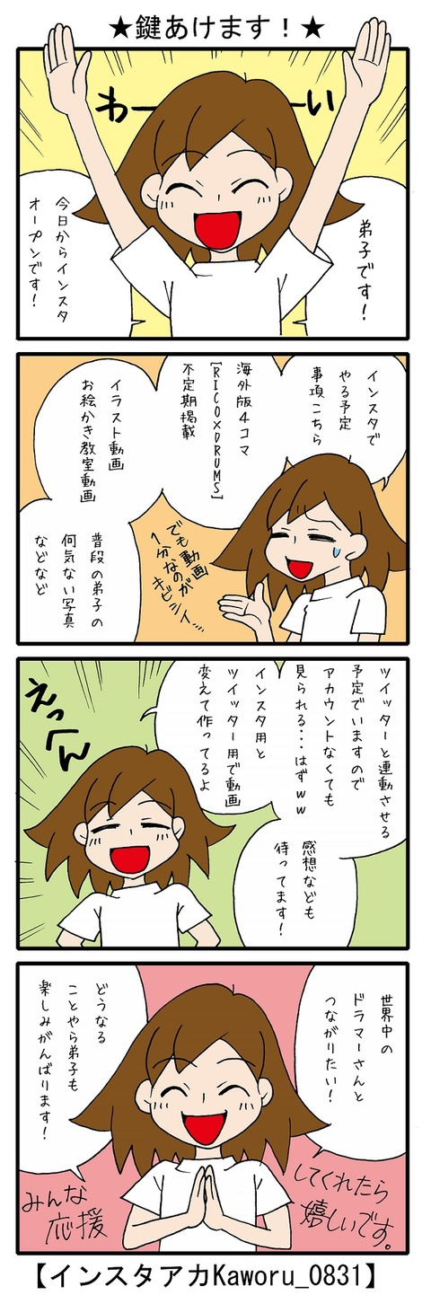 blog_228