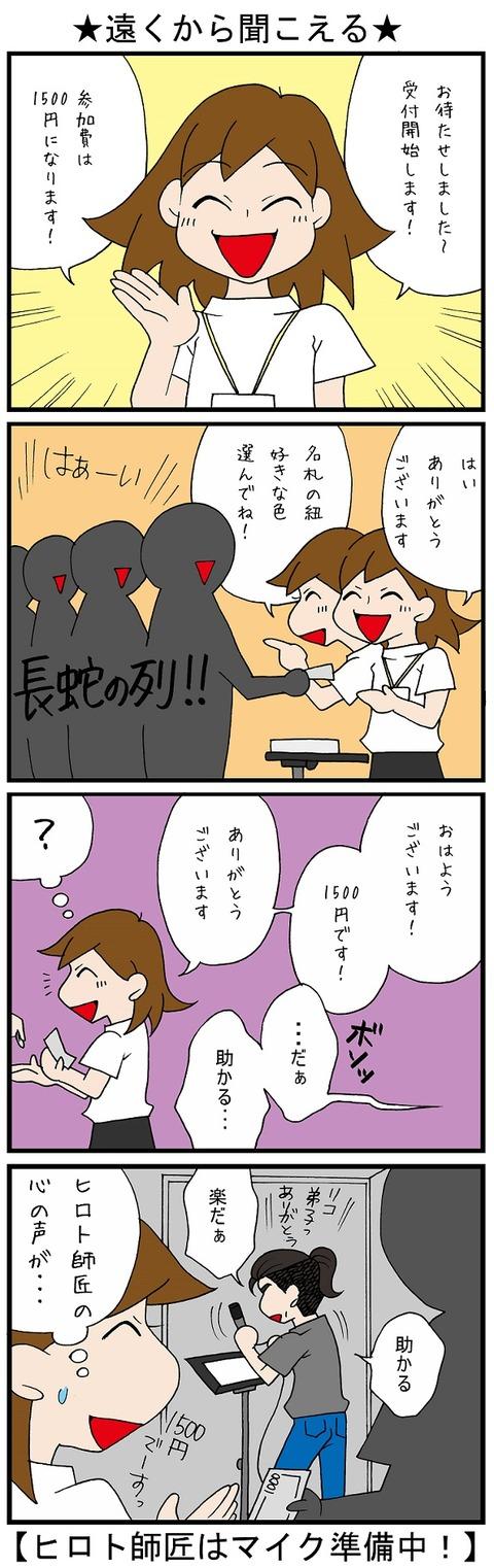 blog_594