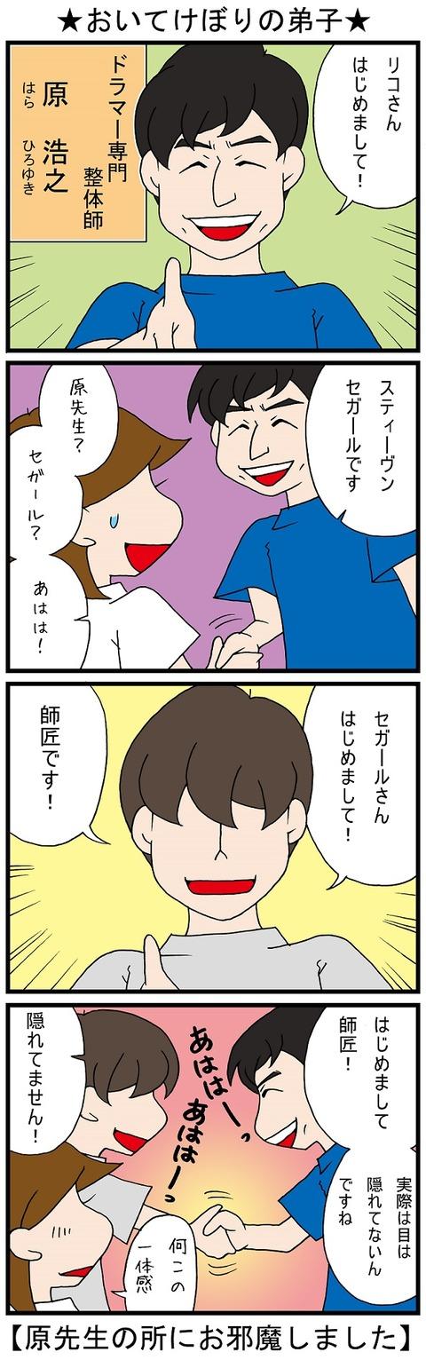blog_859