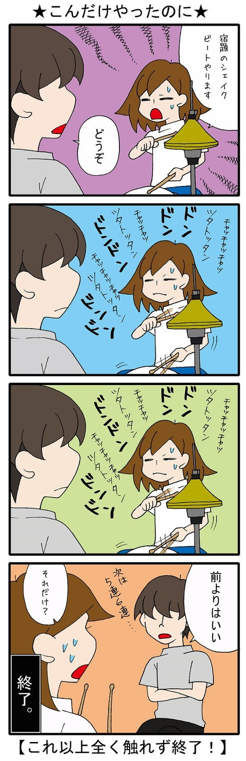 blog_180