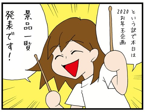 blog_801