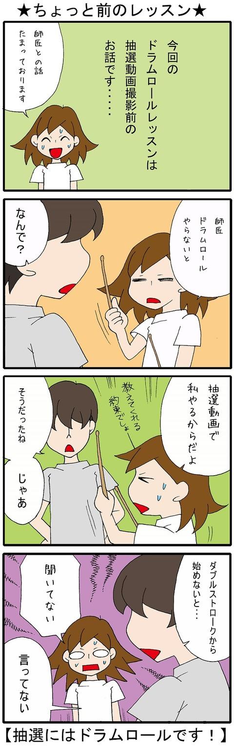 blog_427